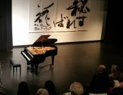 hitomi-harama-japanese-noh-and-jazz-arts-and-culture-victoria-british-columbia-20150227_190308-700x394