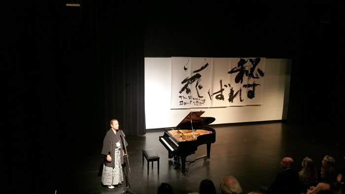 japanese-consul-general-seiji-okada-noh-and-jazz-arts-and-culture-victoria-british-columbia-20150227_190415-700x394