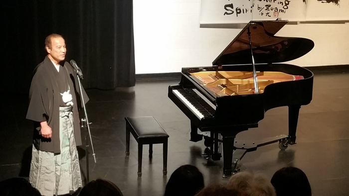 Consulate general of japan and hitomi harama host for Consul performance
